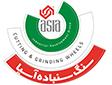 لوگو سنگ سنباده آسیا