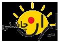 لوگو ایران چاشنی