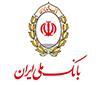 لوگو بانک ملی ایران