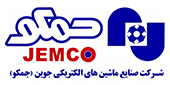 لوگو شرکت صنایع ماشینهای الکتریکی جوین (جمکو)