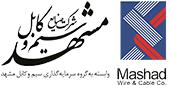 لوگو سیم و کابل مشهد