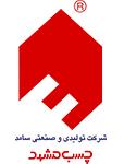 لوگو شرکت تولیدی و صنعتی سامد (چسب سامد)