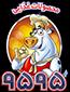 لوگو محصولات غذایی 9595